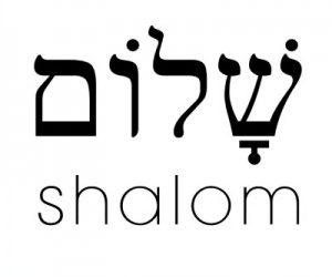 Shalom: Anger's Answer